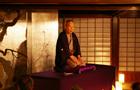 日野宿楽市楽座文化講座~「江戸文化に親しもう」~