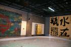 2006_yurabi_15.jpg