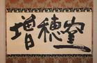 2010_yurabi_14.jpg