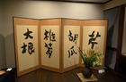 2011_yurabi_42.jpg