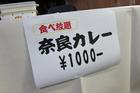 2011_yurabi_50.jpg